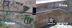 Grafitti Removals